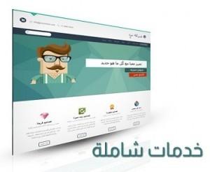 انشاء صفحة ويب