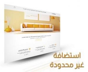 تصميم مواقع الرياض